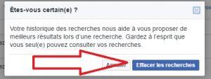 confrmer-effacer-lhistorique-facebook